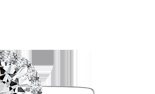 White Gold | Fine Jewelry